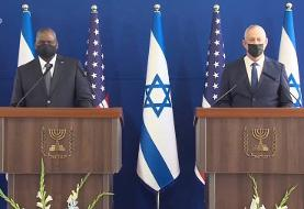 اظهارات وزیر جنگ اسرائیل در مورد ایران | هرگونه توافق با ایران باید همسو با منافع اسراییل باشد
