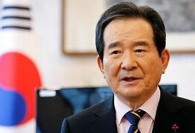 نخستوزیر کره جنوبی وارد تهران شد
