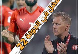 مهرداد محمدی بهترین بازیکن هفته پایانی لیگ قطر شد