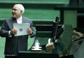 ظریف برای پاسخگویی به مجلس میرود