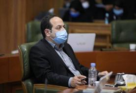 تلاش شورای شهر تهران برای پیشگیری و ممنوعیت نگهداری از حیوانات وحشی