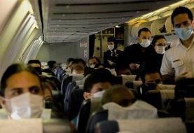 ماجرای پرواز حاشیهساز آبادان-مشهد