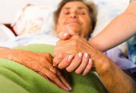 افراد آلزایمری دچار اختلالات گفتاری می شوند
