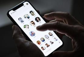 اطلاعات شخصی ۱.۳ میلیون کاربر شبکه اجتماعی کلابهاوس لو رفت