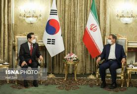 جهانگیری: کره جنوبی منابع مالی مورد نیاز ایران برای مبارزه با کرونا را ...