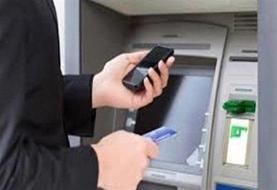 هزینه پیامک بانکها هم گران شد؛ ۳۰ هزار تومان!