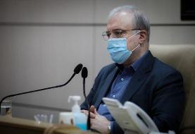 هشدار وزیر بهداشت: هفته جاری و آتی نقشه کرونا سیاه میشود