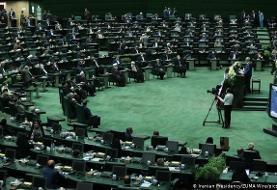 شکایت مجلس از حسن روحانی به قوه قضائیه فرستاده شد