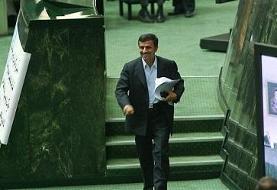 قطع درختان بلوط و یادی از راه حل بلوطی احمدینژاد