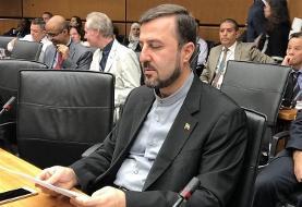 نامه ایران به آژانس درباره حادثه نطنز