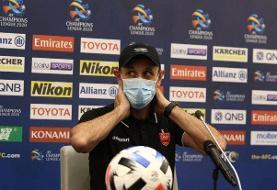 از AFC انتظار بیشتری داشتیم/ میتوانیم بازهم فینالیست آسیا شویم