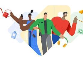 یک برنامه دیگر به گورستان  اپلیکیشنهای گوگل اضافه شد
