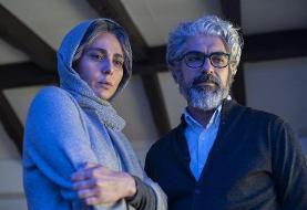 حضور فیلم «آمین» در بخش مسابقه جشنواره «OUTshine»آمریکا