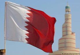 قطر حادثه نطنز را به شدت محکوم کرد