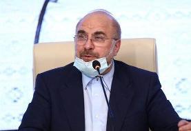 خبر مهم هستهای قالیباف؛ ایران به اورانیوم با غنای ۶۰ درصد رسید