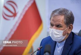 تبریک معاون اول رییس جمهور به مناسبت  روز ملی سوریه