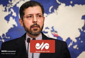 واکنش سخنگوی وزارت امور خارجه به حادثه در تاسیسات نطنز