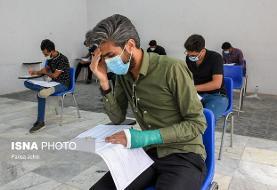 نتایج آزمون استخدامی آموزش و پرورش اعلام شد/بیش از ۲۲ هزار نفر پذیرفته شدند
