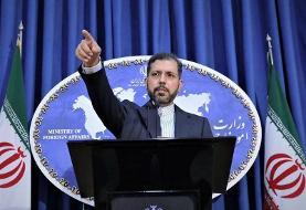 ایران گفتوگوهای جامع با اتحادیه اروپا را تعلیق کرد