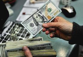 قیمت دلار و یورو امروز دوشنبه ۲۳ فروردین ۱۴۰۰