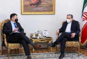 بلوکه کردن اموال ایران موجب بیاعتمادی مردم از کره جنوبی شده است