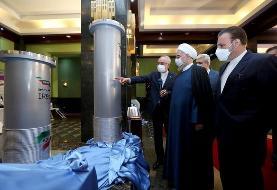 نیویورک تایمز: حادثه اخیر نطنز، غنی سازی هسته ای ایران را ۹ ماه عقب انداخت