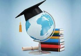 ثبتنام ترم تابستانی دانشجویان علوم پزشکی آغاز شد/ اعلام شهریه مصوب