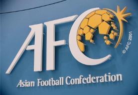AFC با درخواست سریع برای رسیدگی به شکایت ایران مخالفت کرد / فرصت یک روزه CAS به فدراسیون فوتبال