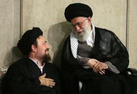 مخالفت رهبر انقلاب با کاندیداتوری سیدحسن خمینی در انتخابات ریاستجمهوری