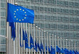 اتحادیه اروپا ۱۱ فرد و نهاد ایرانی را تحریم کرد | فرمانده سپاه در فهرست تحریم های اروپا