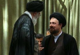 یادگار امام در انتخابات ریاست جمهوری ۱۴۰۰ نامزد نمیشود