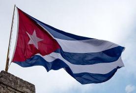 کوبا حمله تروریستی در تاسیسات نطنز را محکوم کرد