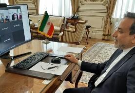 گلایه عراقچی از تحریمهای اخیر اتحادیه اروپا در نشست مجازی با همتای اسلواک