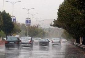 بارش باران در ۱۳ استان کشور