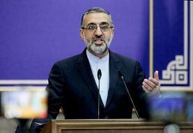 اعطای مرخصی رمضانی به زندانیان