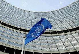 وال استریت ژورنال: بازرسان آژانس چهارشنبه به نطنز میروند