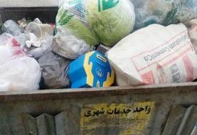 محسن هاشمی: مافیای زباله مانع اجرای طرح جامع پسماند تهران است