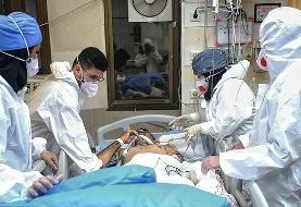 شناسایی ۲۴۷۶۰ بیمار جدید کرونا در کشور/ ۲۹۱ تن جان باختند