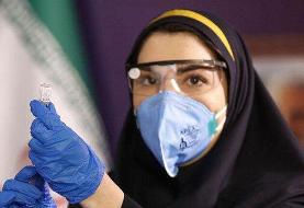 واکسن برکت به مرحله دریافت مجوز تولید انبوه رفت