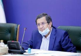 همتی:اطلاعات صندوق بینالمللی پول از ذخایر ارزی ایران، اشتباه است