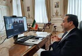 نشست گفتگوهای معاونان وزرای خارجه ایران و اسلواکی برگزار شد