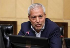 نتایج گزارش تحقیق و تفحص از دو قرارداد پرحاشیه شهرداری تهران در سالهای ۸۸ تا ۹۵
