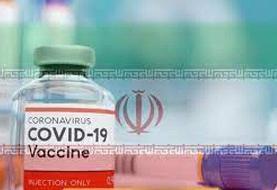 پزشکان بخش خصوصی هم واکسینه میشوند؟