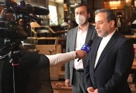 فوری / آغاز غنی سازی ۶۰ درصدی ایران