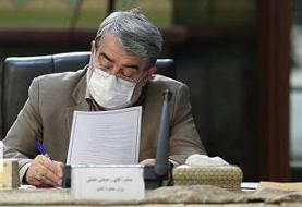 پاسخ وزیر کشور به انتقاد نماینده تبریز درباره اتفاقات آبان ۹۸