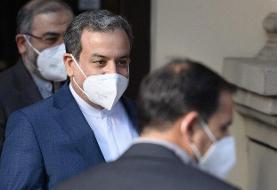 هیأت مذاکرهکننده ایرانی به ریاست عراقچی وارد وین شد