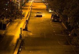 تداوم خاموشیهای شبانه در تهران | پلیس: خاموشیها تصادف را زیاد کرده است