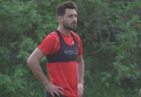 چشم امید بلان به تجربه مدافع پرسپولیسی در لیگ قهرمانان آسیا