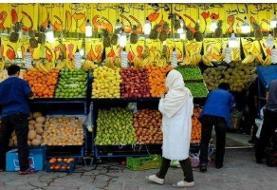 ساعات کار میادین میوه و تره بار در ماه مبارک رمضان اعلام شد