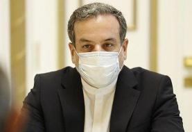 در واکنش به خرابکاری نطنز، ایران 'غنیسازی ۶۰ درصدی را آغاز میکند'
